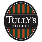 Tully's Coffee - Newco 8 Lt Dispenser | Public Kitchen Supply