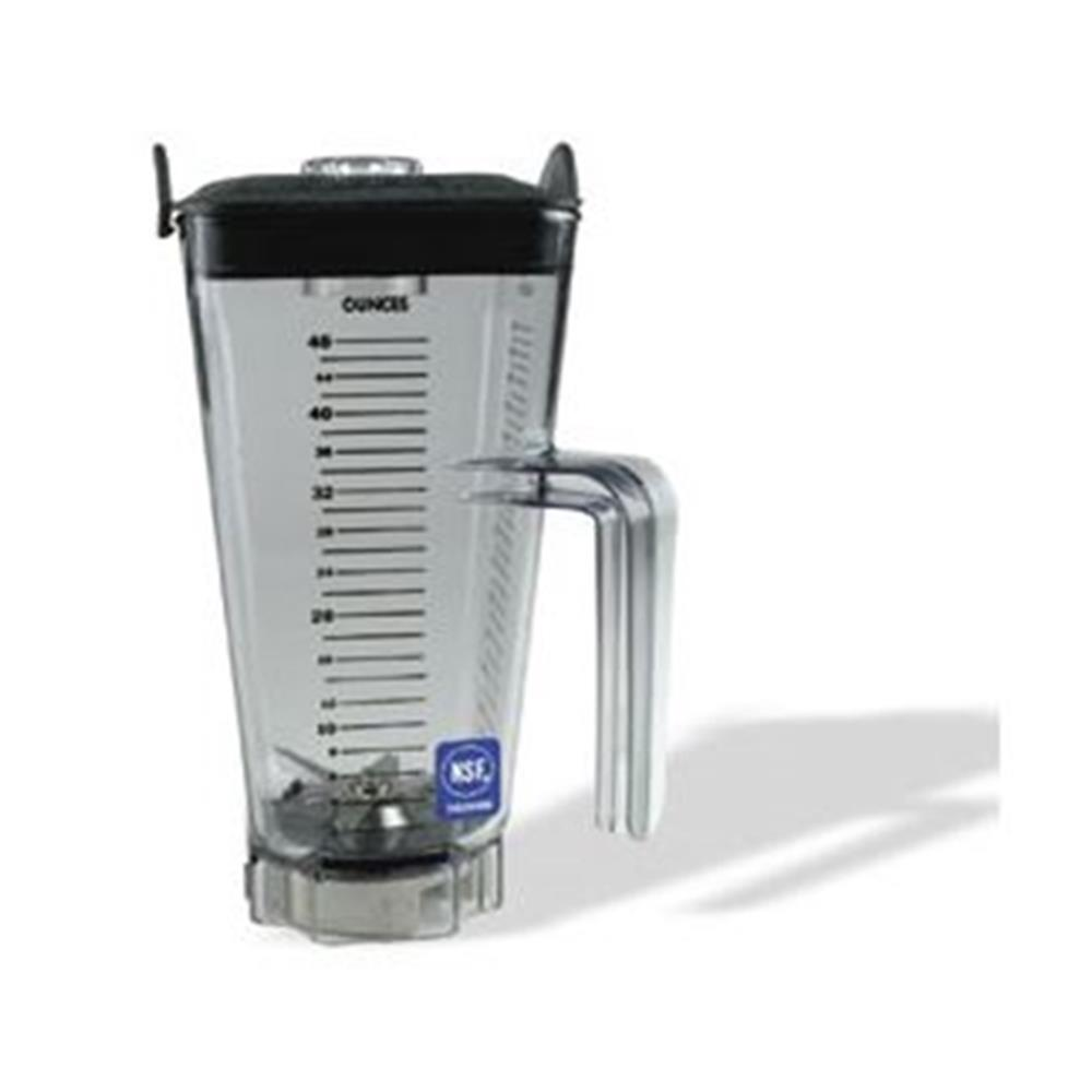 Vitamix - 48 oz Blender Jar w/Blades | Public Kitchen Supply
